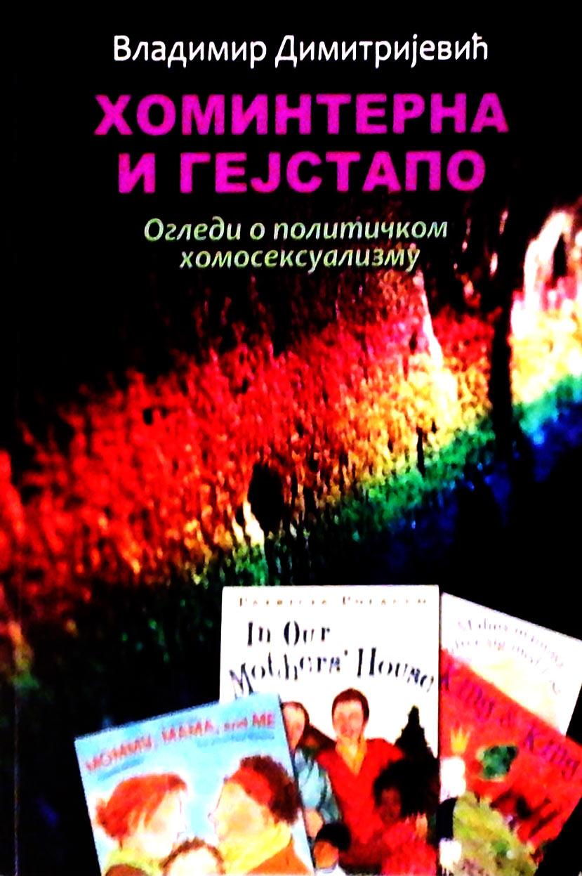 hominterna i gejstapo knjiga dr vladimir dimitrijevic