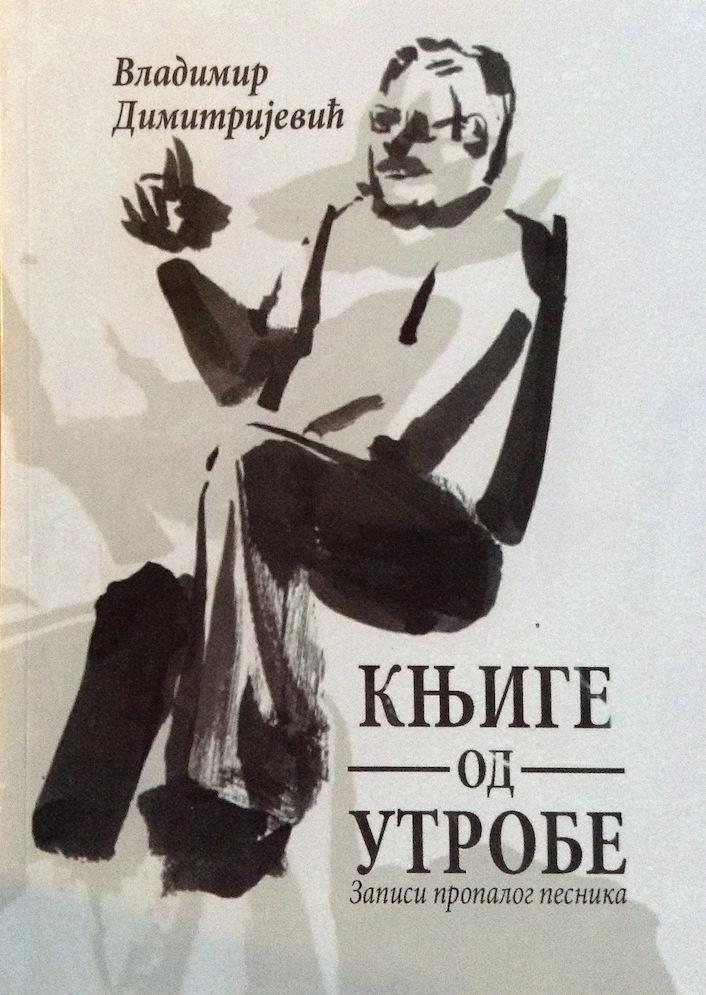 knjige od utrobe vladimir diitrijevic