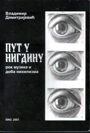 put za nigdinu vladimir dimitrijevic knjiga